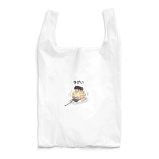 ハップのゲームがラグい Reusable Bag