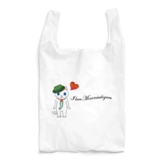 フレンチみなみん Reusable Bag