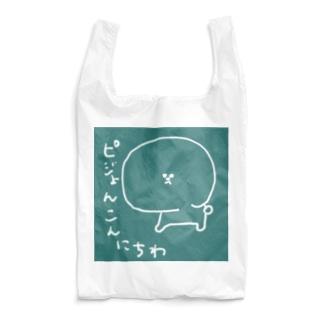 つみれちゃん太郎さん Reusable Bag
