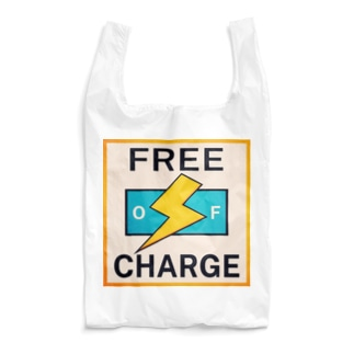 FREE OF CHARGE Reusable Bag