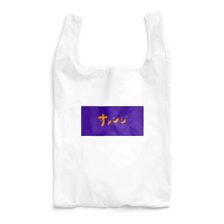 オレンジ Reusable Bag
