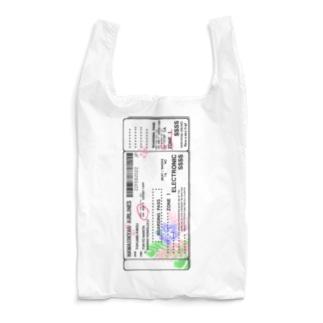 ハワイへのファーストクラス航空券 Reusable Bag
