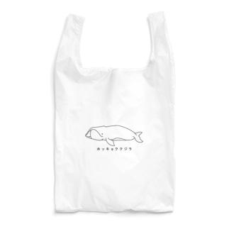 ホッキョククジラ Reusable Bag