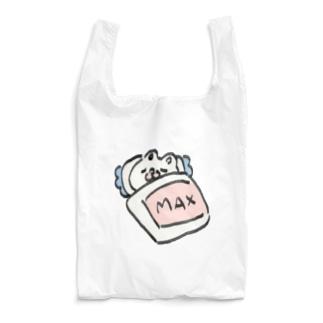 まっくすらぶりーうさのまっくすらぶりーズレお布団 Reusable Bag