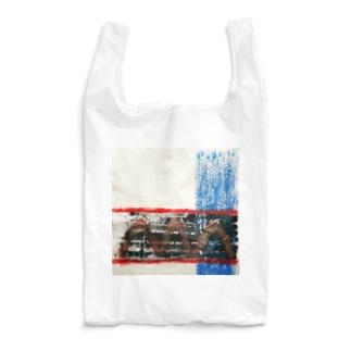 AIR Reusable Bag