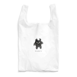 もじゃもじゃ Reusable Bag