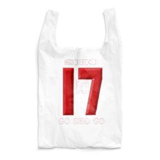 SHO 17 Go Sho Go ゴーショウゴー Reusable Bag