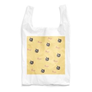 suzu petit Reusable Bag