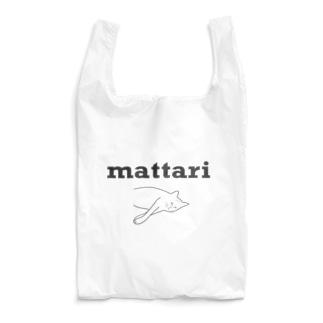 mattari ねこ Reusable Bag