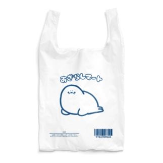 あざらしマートのレジ袋 Reusable Bag