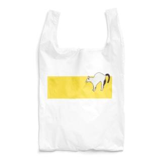 アゴ、はずれるで Reusable Bag