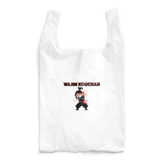 ドット和神 Reusable Bag