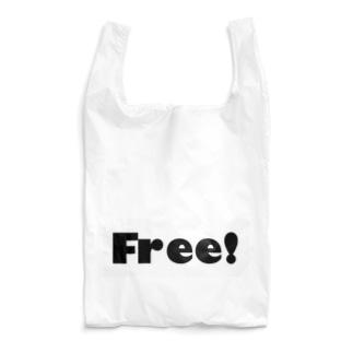 Free! Reusable Bag