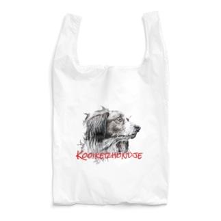 コイケルホンディエ 見上げる横顔 Reusable Bag