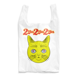 Quoi Reusable Bag