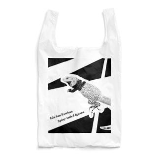 サンエステバントゲオイグアナ白基調グッズ Reusable Bag