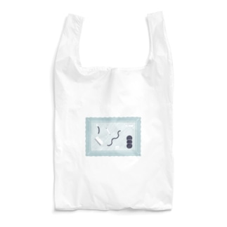 treasure Reusable Bag