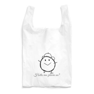 今何時? Reusable Bag