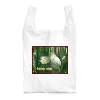 日本の蝶:ネギ坊主に止まるモンシロチョウ Japanese butterfly: Cabbage white on Welsh onion flower Reusable Bag