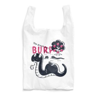 CT140 BURP Reusable Bag