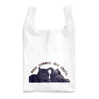 neco. Reusable Bag
