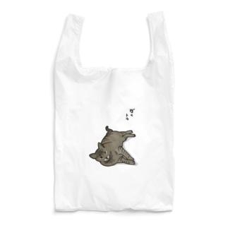 ぼくトラ Reusable Bag