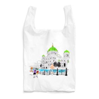 Berlinシリーズ「ドーム」  Reusable Bag