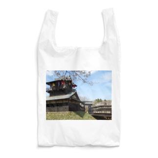 日本の城:桜咲く逆井城の春景色 Japanese castle: Sakasai castle & cherry flowers Reusable Bag