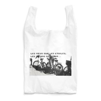 bike Reusable Bag