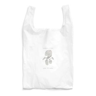 Anatomically questionable Reusable Bag