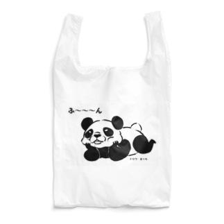 どこか他人事 Reusable Bag
