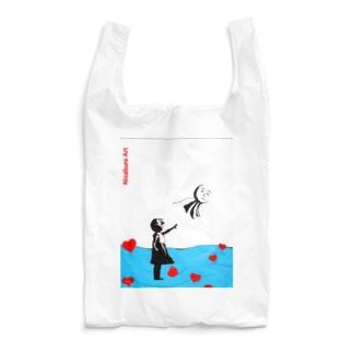 バンクシー風。少女とてるてる坊主。 Reusable Bag