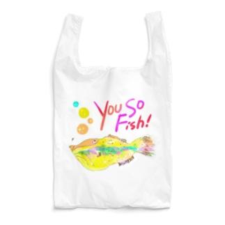 You So Fish Reusable Bag