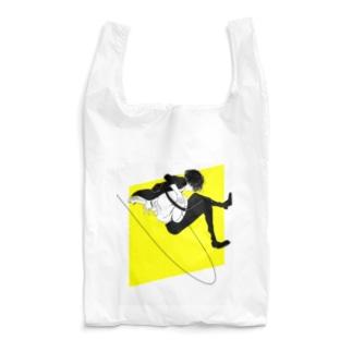 B:B Reusable Bag