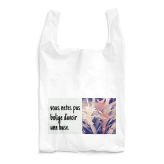 oka__のgreen Reusable Bag