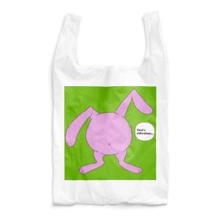 Funny the Bunny Reusable Bag