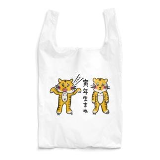 寅年生まれ(真顔) Reusable Bag