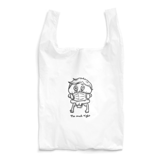Too much tight Reusable Bag