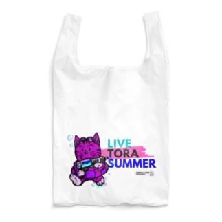 とらなつ。ピンク。 Reusable Bag