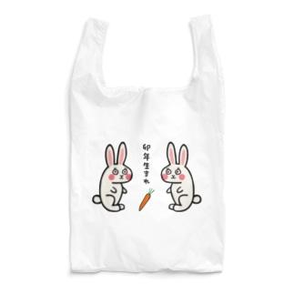 卯年生まれ Reusable Bag