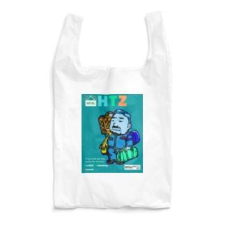 あなたの、にもつを。 Reusable Bag