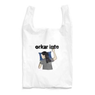 orkar inte Reusable Bag