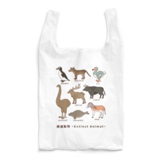 絶滅動物 Extinct Animal Reusable Bag