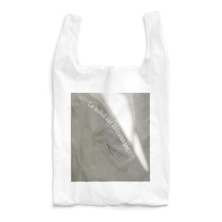 oka__のLe soleil est éblouissant Reusable Bag