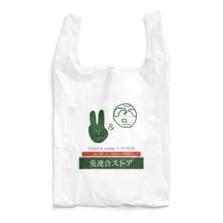 うさぎれんごう スーパー袋 Reusable Bag