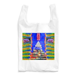 psychedelic mountain Reusable Bag