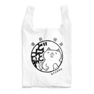 にゃっくのエコバッグ Reusable Bag