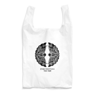 大谷吉継 ロゴ黒Version【対い蝶/生誕死没】 Reusable Bag