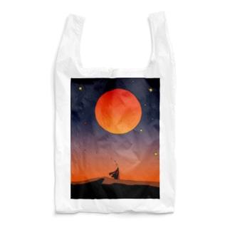Journey of seeking truth (Sunrise) Reusable Bag