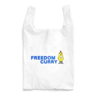 エコ フリーダムカリー Reusable Bag